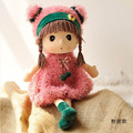 Calssic toys Fashion Girl Dolls Cute stuffed Plush Toys Soft Action figure Best Birthday Gift For