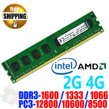 Lifetime Warranty ! DDR3 1600 / PC3-12800 PC3 12800 10600 2GB 4GB Desktop PC DIMM Memory RAM compatible with DDR 3 1333 1066 MHz