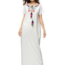Großhandel white abaya Gallery - Billig kaufen white abaya ...