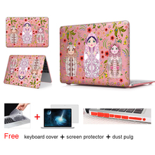 Russian Doll Matryoshka Laptop Accessories Hard Cases Cover For Macbook Pro 13 Case Pro 13 15 Retina Laptop Skin Protector Shell