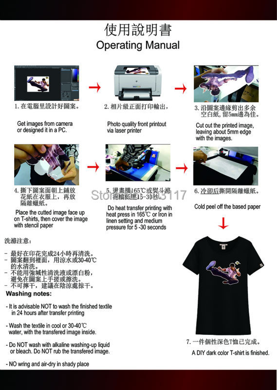 (20pcs/lot) White Toner Laser Heat Transfer Paper With Heat Transfers  Sticker For Clothes