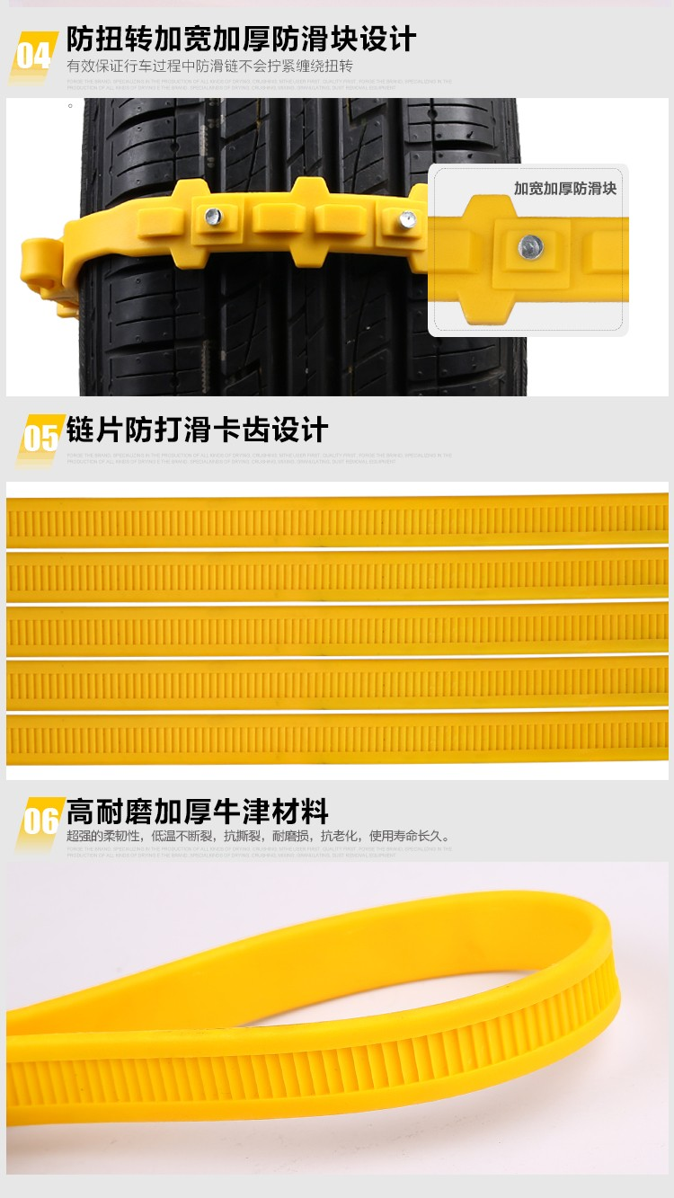 2016 nouveau d 39 urgence plastique neige cha nes pour voiture vasion cha nes id de produit. Black Bedroom Furniture Sets. Home Design Ideas