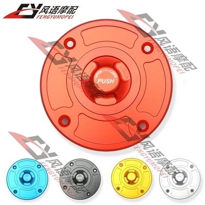 Для Suzuki GSXR1300 99-07 HAYABUSA изменение мотоцикла с чпу газа крышка топливного бака блокировки