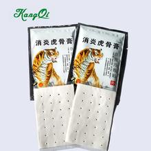 30 Pcs Hot Sale Tiger Balm Plaster  Medical Plaster Pain Health Care Plaster Of Pain  Cervical Disease Rheumatoid Arthritis