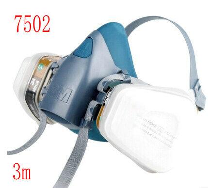 N95 7502 маски семь наборов краска двойного газа респиратор, Защитная маска, Промышленного оборудования для обеспечения безопасности маска