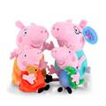 Genuine Peppa Pig Plush Toys 19 30cm Peppa George Pig Family Dolls For Girls Children Hobbies