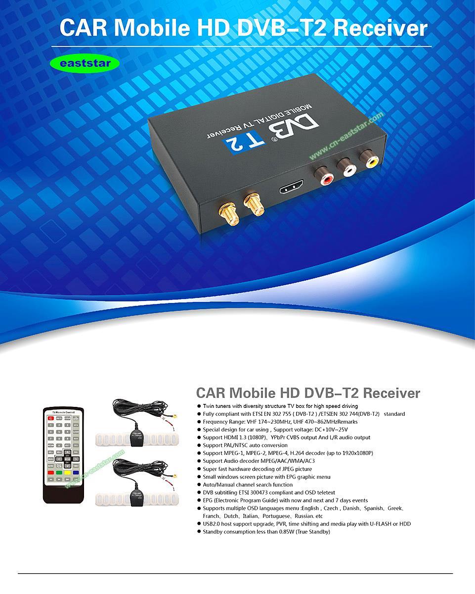 160km h double antenna car dvb t2 mobile digital tv box. Black Bedroom Furniture Sets. Home Design Ideas