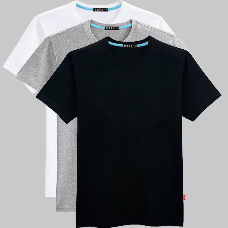 046fc573bf6 men basic t shirt housewear pure color plus size loose solid male women  short sleeve T ...