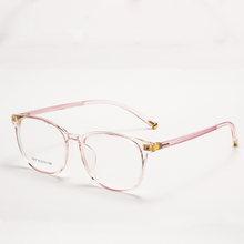 TR90 мужские очки оправа ультралегкие круглые очки женские очки при близорукости, оправа по рецепту Модные прозрачные линзы(China)