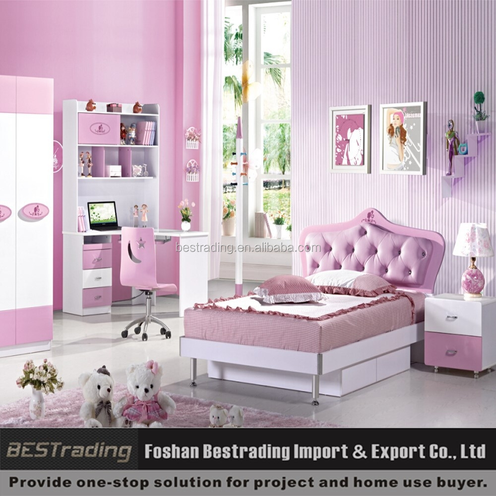 Cheap Good Quality Furniture: Wholesale Price Cheap Good Quality Princess Double Bed