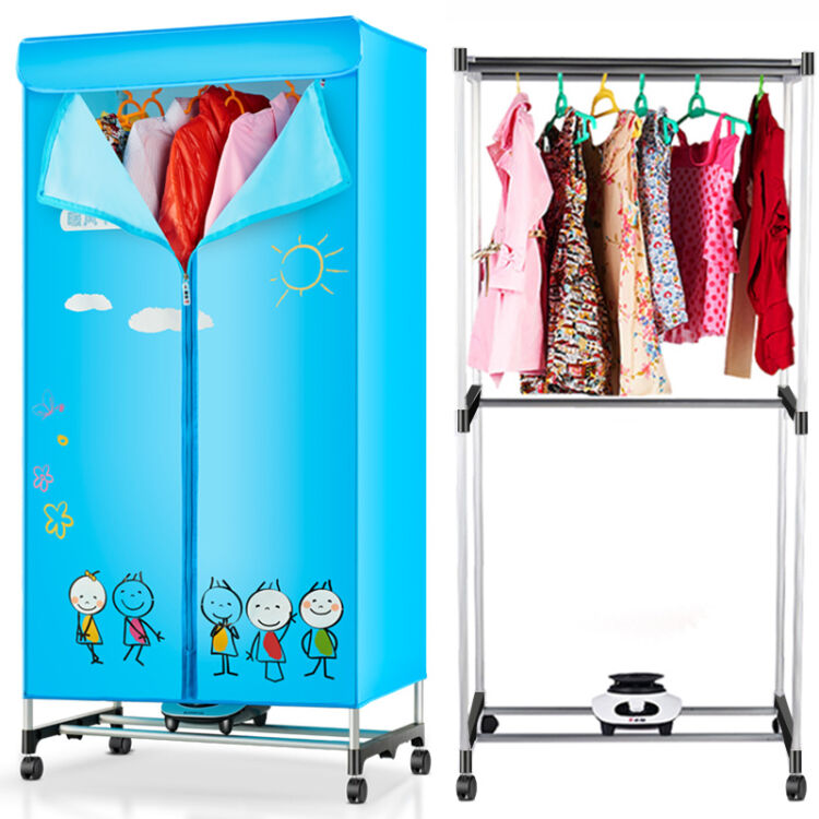 Clothes dryers online
