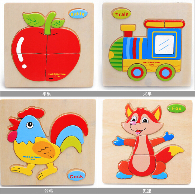 Educational Toys Puzzles 15