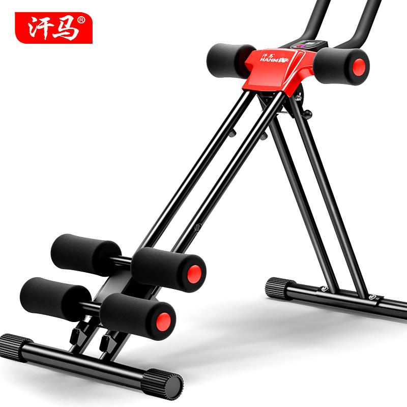 Achetez en Gros l'exercice de la hanche machines en Ligne
