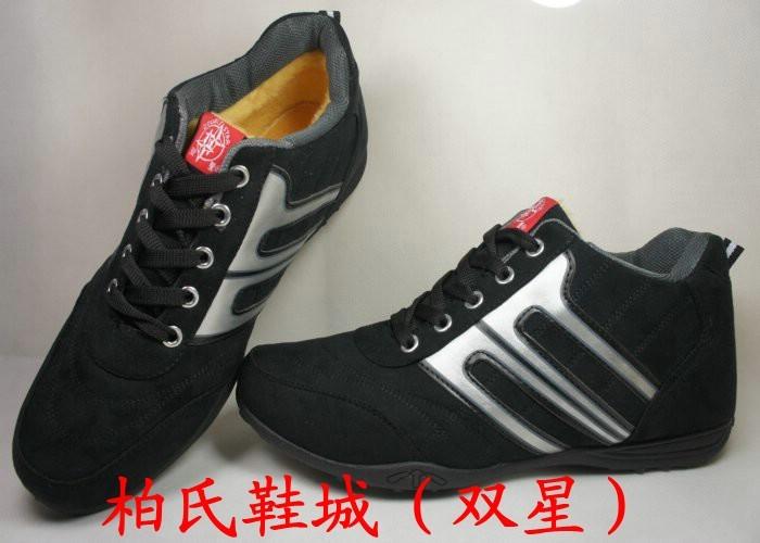 Amphiaster хлопок-ватник зимние тепловой плюс бархат хлопок-ватник обувь свободного покроя спорт мужчин-женщин обувь b78