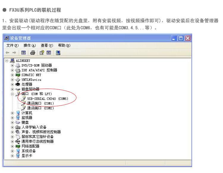 FX-USB-AW Programming cable for Mitsubishi FX3U PLC USB/RS422 FXUSBAW Win7  Win10