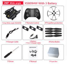 Visuo XS809W XS809HW Квадрокоптер мини складной селфи Дрон с Wifi FPV 0. 3MP/2MP камера удержание высоты RC Дрон Vs JJRC H47 E58(Китай)