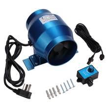 Регулируемый вытяжной вентилятор с регулировкой скорости для вентиляции и увеличения воздушного потока для сада(China)