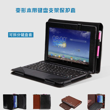 New Luxury 2in1 Leather Case With Detachable Keyboard Station Protective Cover For Asus Transformer Infinity TF701 TF701T 10.1″