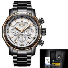 LIGE мужские часы, лучший бренд, Роскошные военные спортивные часы, мужские водонепроницаемые наручные часы из нержавеющей стали, кварцевые ч...(Китай)
