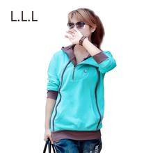 Hot-Selling 2015 Primavera Outono Nova Moda Feminina Camisola Hoodies Mulheres Treino Ocasional Plus Size Esporte Terno Rosa M-XXXXL
