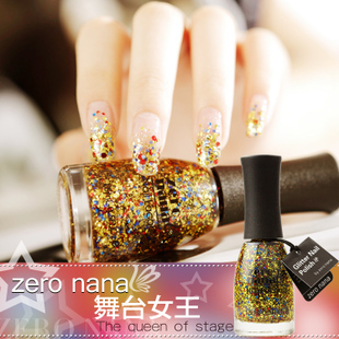 New limited discount ZERO NANA environmental protection without adding quick drying nail polish phototherapy A large
