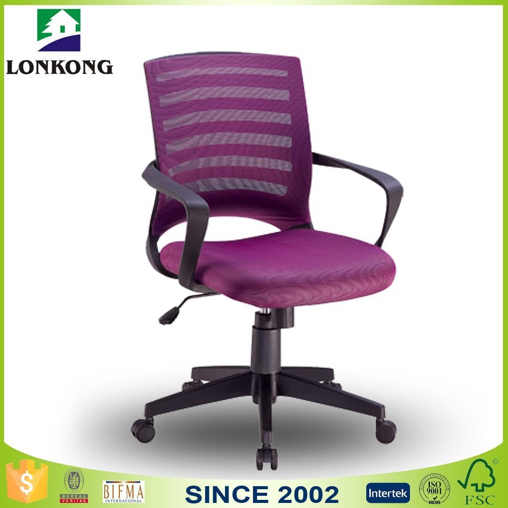 Reasonable Price Furniture: Reasonable Price Modern Office Furniture Office Chair