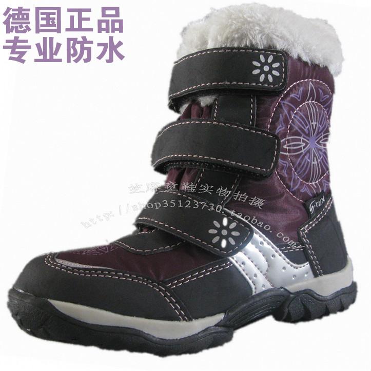 Child snow boots children boots lupilu waterproof wear