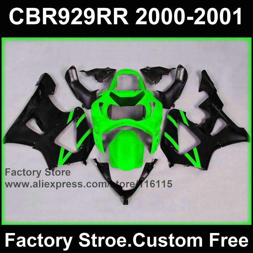 Online Buy Wholesale cbr 929 fairing from China cbr 929 fairing