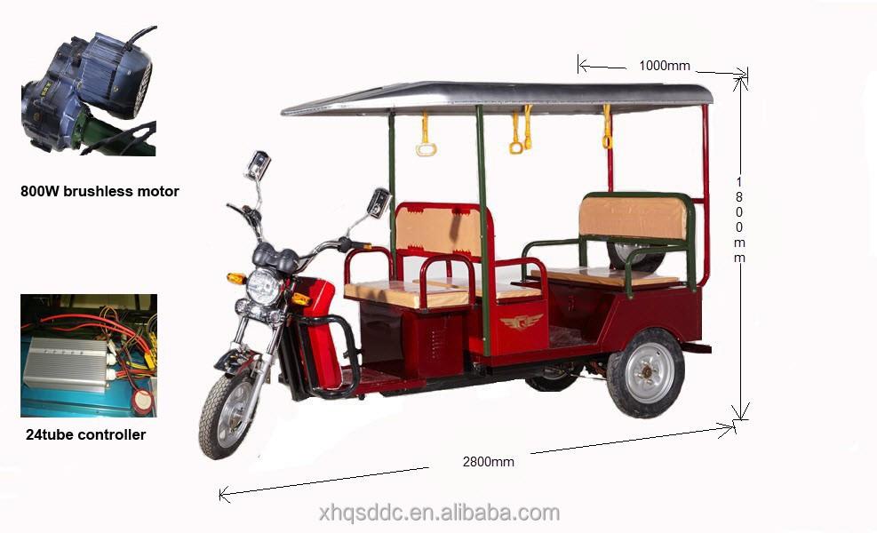 e Rickshaw rear axle differential box motor