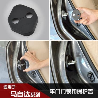 4 шт./лот двери автомобиля украшение замок защитный чехол , пригодный для Mazda3 Axela авто дверной замок Protecter антикоррозийная резина