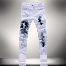 Originální bílé pánské džíny z Aliexpress
