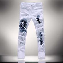 Originálne biele pánske džíny z Aliexpress