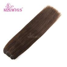 K.S Парики 14 ''Прямые двойные волосы плетение пучки Remy человеческие волосы утка 110 г(Китай)