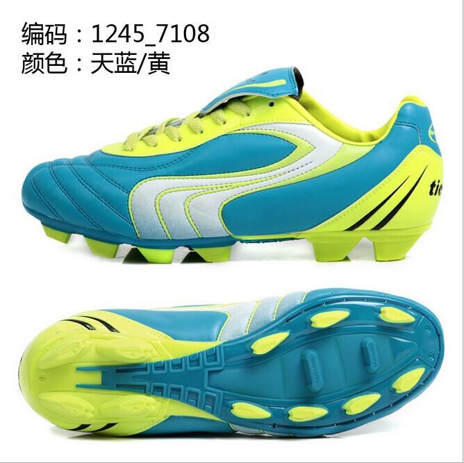 Cheap Turf Soccer Shoes
