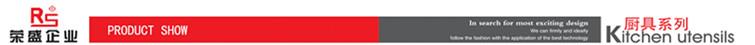 pot en acier inoxydable rectangulaire pot sauce au laitCommerce de gros, Grossiste, Fabrication, Fabricants, Fournisseurs, Exportateurs, im<em></em>portateurs, Produits, Débouchés commerciaux, Fournisseur, Fabricant, im<em></em>portateur, Approvisionnement