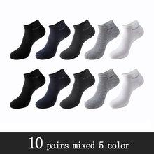 Мужские носки из бамбукового волокна, 10 пар/упак., короткие, высококачественные, повседневные, дышащие, антибактериальные(Китай)