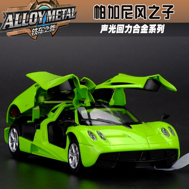 cool car games promotion shop for promotional cool car games on. Black Bedroom Furniture Sets. Home Design Ideas