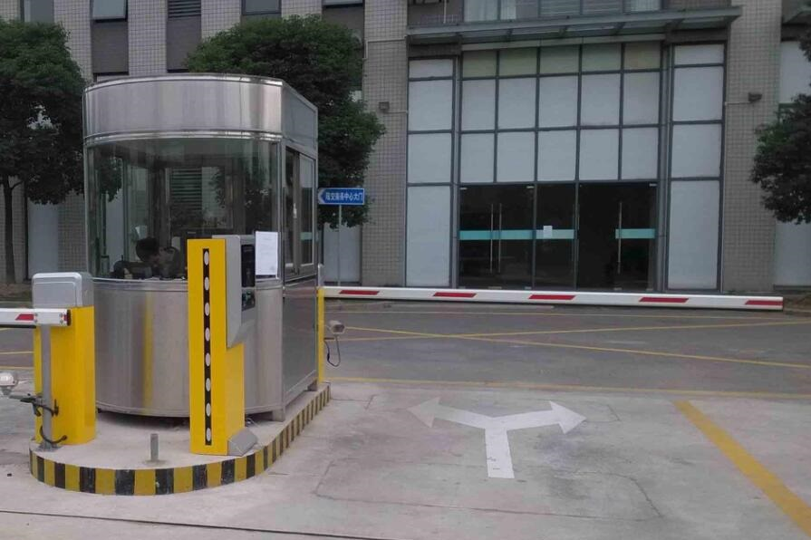 Stainless Steel Outdoor Sentry Box Parking Guard House