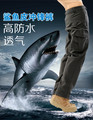 Free shipping High quality Lurker Shark skin Soft Shell TAD V 4 0 Outdoor Pant Military