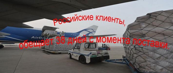 מקלדת רוסית 11