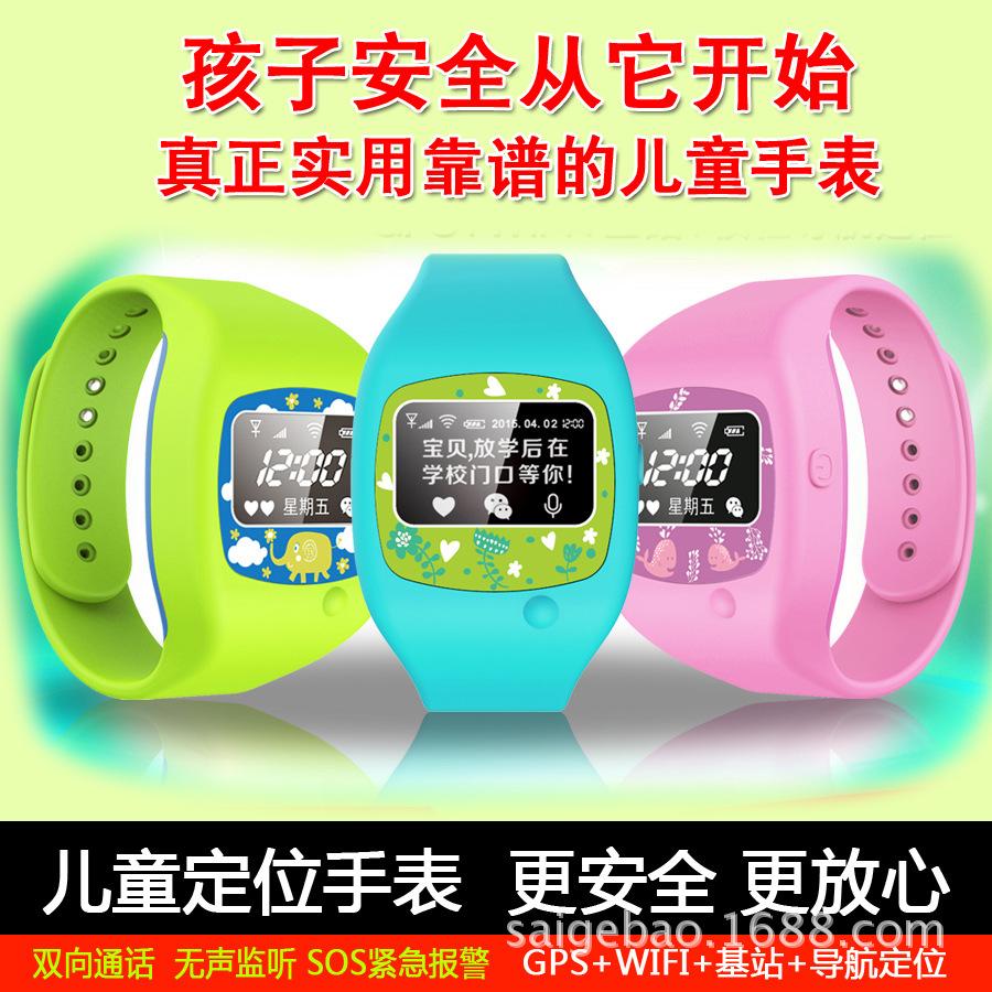 Y6 интеллекта детей часы студентов часы GPS позиционирование анти-потерянный карты телефон wi-fi позиционирования часы