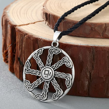 Винтажное ожерелье-талисман Cxwind с узлом из армян, с солнечной батареей(Китай)
