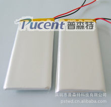 Supply Production Digital Photo Frame Built- in lithium polymer battery 3500mah lithium battery