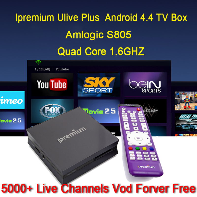Android Tv Box Channel List – Daily Motivational Quotes