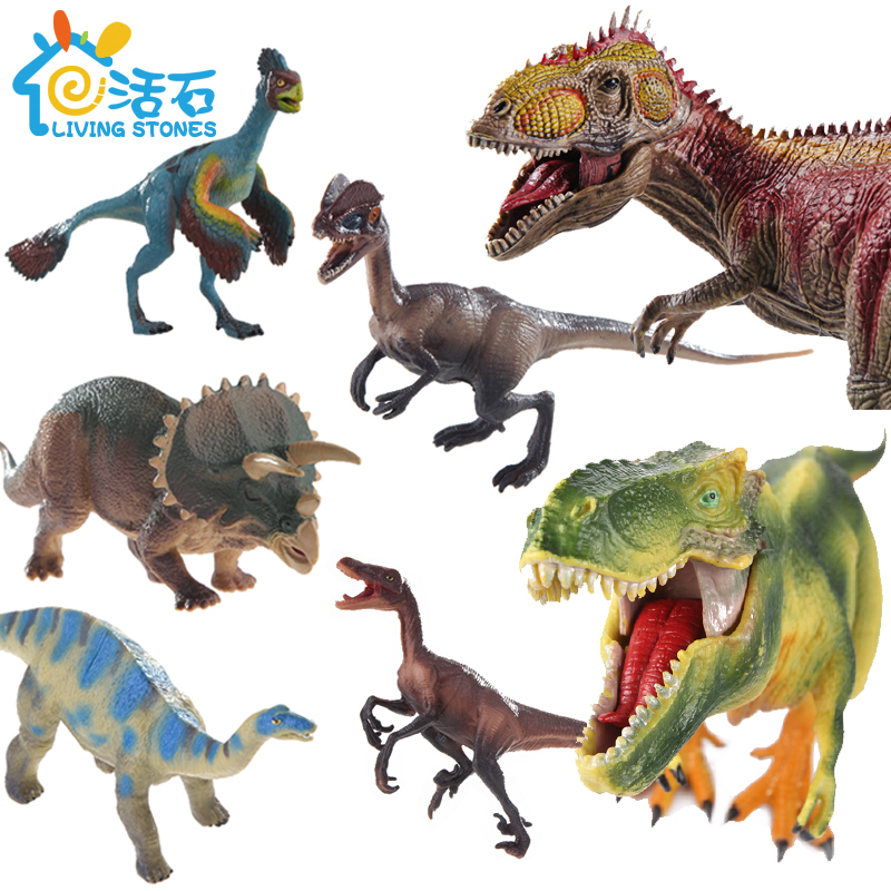 Jurassic Park Dinosaur Toys 79