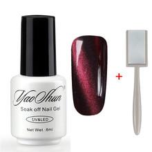 Yaoshun 1pcs UV Soak Off Cat Eyes Nail Gel Polish with 1pcs magnet stick Long Lasting Led Gel Varnish DIY Gel Nail Art Salon