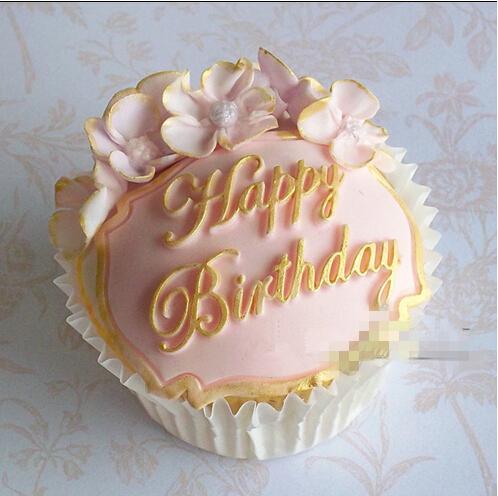Happy Birthday Cake Catherine