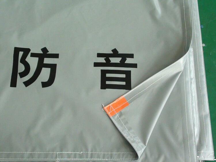 Logo Printed Covering Pvc Tarps Tarpaulin Buy Logo