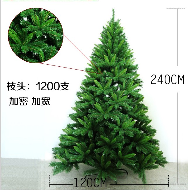 The Best Price Christmas Decoration Tree 240cm Artificial ...