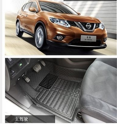 buy good car ottomans special floor mats for nissan x trail 2014 durable. Black Bedroom Furniture Sets. Home Design Ideas
